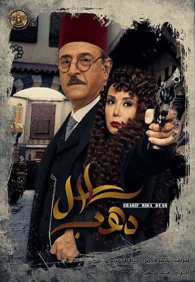 Watch TV Series & Movies Online For FREE - Arabic movies