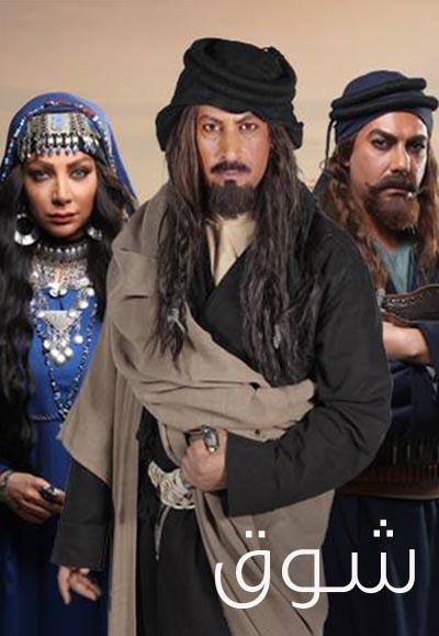 شوق البدوي