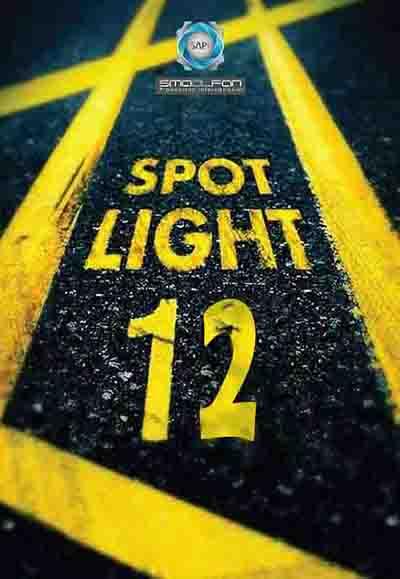 Spotlight 12